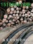 辽源旧铜芯电缆回收免费估价、动力铜芯电缆回收