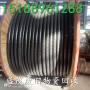 推薦南平舊光伏電纜回收高價回收