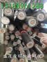 保山高壓銅電纜回收性價比高