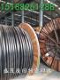 衡水電機回收歡迎來電-廢舊銅芯電纜回收