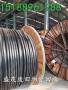 鸡西整轴铜电缆回收现金结算-整轴铜电缆回收