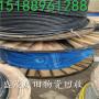 鹤岗废旧铜芯电缆回收开拓创新
