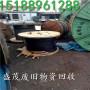 六盤水動力銅芯電纜回收 高價回收