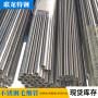今日報價:阿圖什316不銹鋼毛細管定做√聯龍特鋼歡迎您!