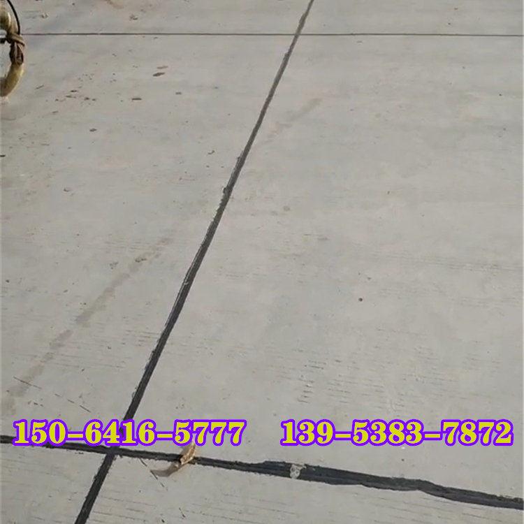 和田地區混凝土裂縫灌縫膠指標一道路養護推薦