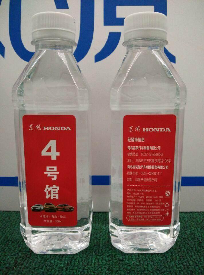 營口市大石橋市汽車4S店農夫山泉瓶裝水訂做廠家