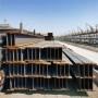 連云港Q235CH型鋼現貨Q235CH型鋼規格全 發貨快
