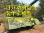 懷化 事模型出租租賃出售坦克裝甲車可開動