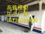 南京高铁复兴号动车模型出租出售、价格优惠实惠