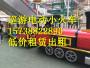 朝陽托馬斯電動觀光小火車出租租賃出售|一手廠家報價發貨