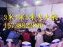 臺州巨型大火鍋出售出租租賃3米4米5米廠家現貨
