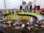 陽泉千人大火鍋出租出售租賃|3米4米5米廠家發貨