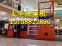 遼寧大連巨型扭蛋機租賃出售出租|價格好說自家貨源