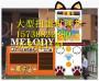 镇江大型扭蛋机出租租赁出售、拨打电话直接便宜