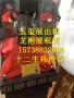 防城港龙袍展玉玺展出租租赁#十二生肖兽首都有