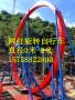 鄂州网红360°旋转自行车出租出售大量网红道具