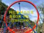 中山网红旋转自行车出租租赁出售大量网红道具