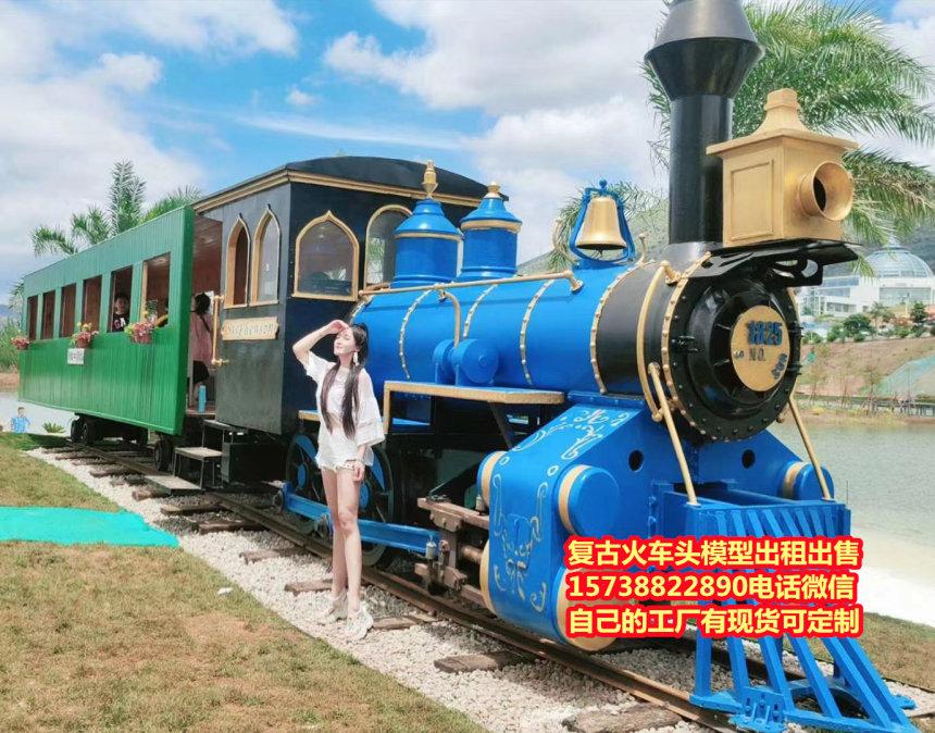 上饒高鐵動車模型復古火車頭出租出售可定制各種比例