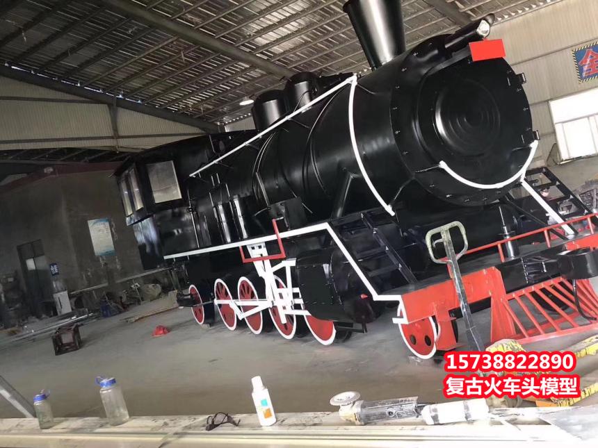焦作蒸汽復古火車頭模型出售廠商