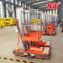 海南省三沙市鋁合金升降機高空作業梯原廠定制