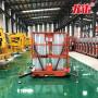 海南省三沙市電動升降機電動鋁合金升降機批發銷售