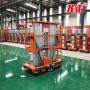 青海省果洛州電動升降臺雙柱鋁合金升降機定制公司