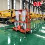 青海省果洛州電動升降臺鋁合金升降機加工廠