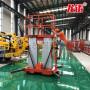 青海省黃南州雙柱鋁合金升降平臺電動鋁合金升降機原廠定制