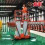 青海省黃南州雙柱鋁合金升降平臺雙柱鋁合金升降平臺按需定制