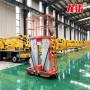 浙江省紹興市雙柱鋁合金升降機鋁合金升降機原廠定制