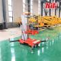青海省黃南州雙柱鋁合金升降平臺電動升降臺原廠定制