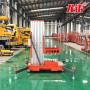 廣東省中山市電動液壓升降機鋁合金升降平臺送貨上門