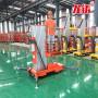 內蒙古包頭市電動鋁合金升降機移動式升降機加工廠