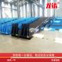 青海省海西州電動登車橋裝車神器定制廠家