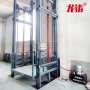 遼寧省撫順市廠房升降機鏈條式升降機批發廠家