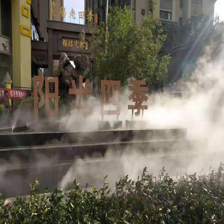 漢中別墅區冷霧設備&小區造霧系統規格