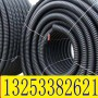 碳素纤维波纹管普通20mm厂家直供 路灯线路保护管道