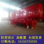 15米 27吨 6轴 低平板半挂车台中重型载重多少钱