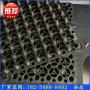 新闻:山南塑料土工格栅@在哪里【集团@有限公司】