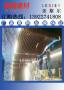 桂林市荔浦县雕刻异形铝方通制造过程(制定品牌)