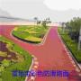 大庆市彩色路面涂料市场走向 富地宝彩色路面材料
