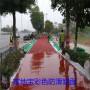 懷化市彩色路面涂料價格 富地寶彩色路面材料 陶瓷顆粒路面