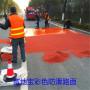 张掖市现浇金刚盲道公司 富地宝市政绿道 彩色防滑路面