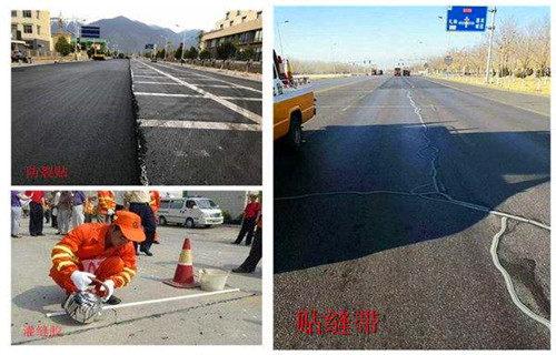 貴州瀝青公路裂縫灌縫膠當地廠家 快速交通