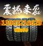 洒水车轮胎/1100r20轮胎/网上轮胎批发市场