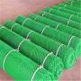 商州三维植被网防护施工方案