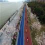 【】:潍坊彩色防滑路面涂料厂家价格-彩色路面胶水#推荐