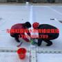 歡迎##綿陽14高塑料防護排水異性片##實業