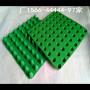 新余凹凸型塑料排水板_H30mm排水板