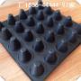 宜春凹凸排水板_H25mm排水板